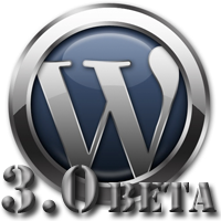 WordPress 3.0 Beta