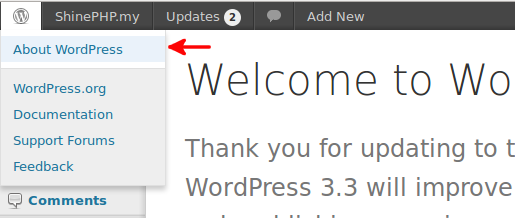 WordPress About admin menu bar